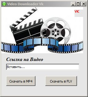 VK Video Download NEW
