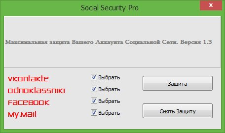 Social Security Pro
