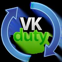 VkDuty v. 3.6.4 - Раскрутка VKontakte + Ключ