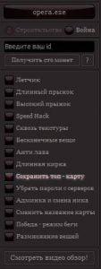 Kop Hack