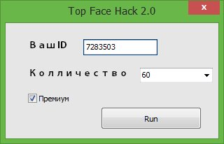 TopFacehack