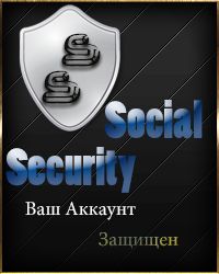 Social Security Pro* ver 1.3