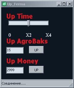 UP_Ferma_Hack