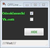 offline_Social_Soft