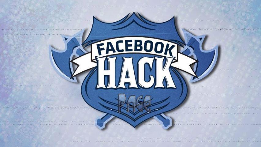 взломать facebook страницу