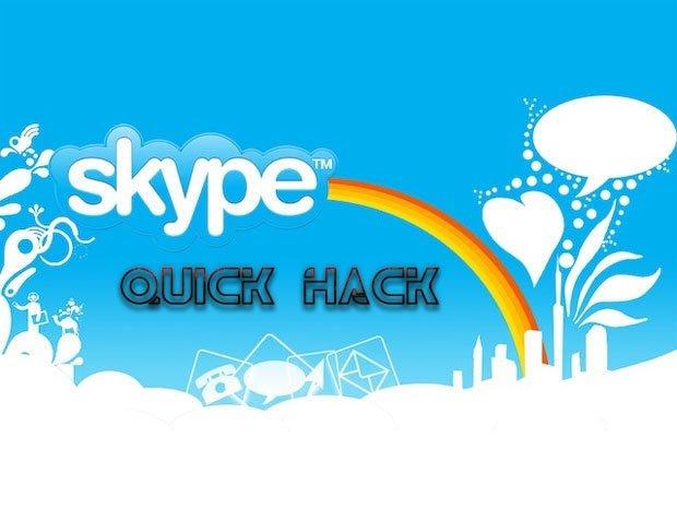 программа для взлома skype