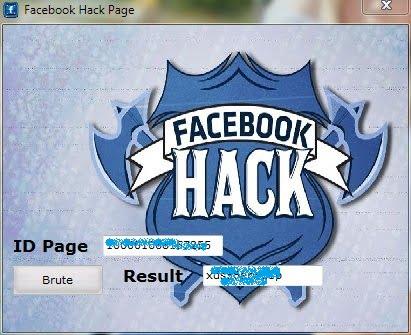 Взломать пароль facebook