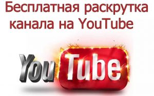 ProYouTube