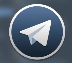 Telegram раскрутка