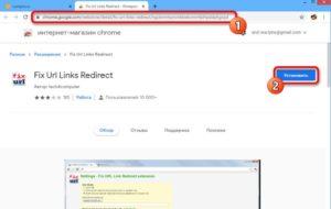 Fix Url Links Redirect