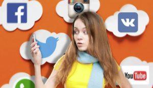 покупка аккаунта в социальных сетях